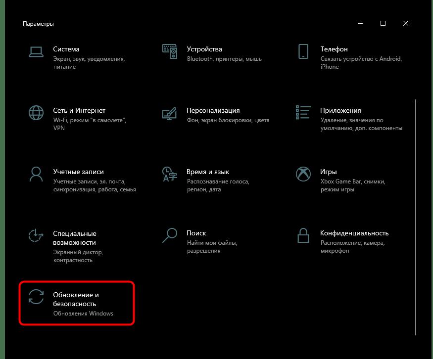 Пернетақтадағы жұмыс істемейтін пернелердің себебін іздеген кезде Windows 10-да соңғы орнатылған жаңартуды артқа оралыңыз