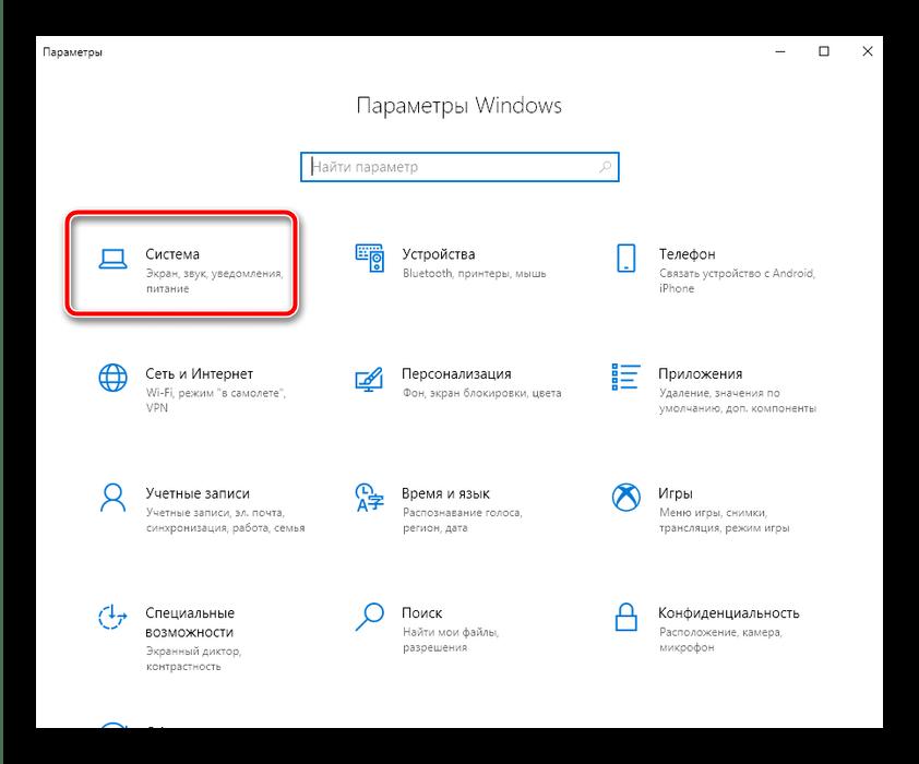 Ноутбуктегі сағаттар экранының мәселесін шешу үшін Windows 10 жүйесінің параметрлерін ашыңыз
