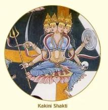 Anahata - Kakini