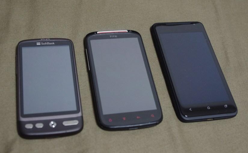 HTC J ISW13HT を買ったのでテケトーにレビュー[update 6/5]