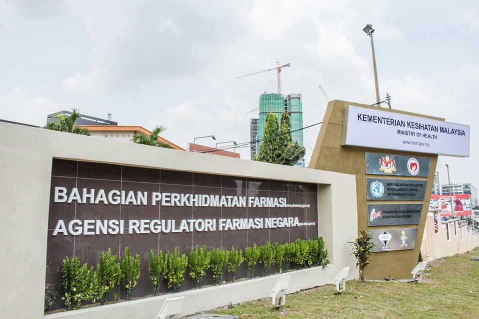 Bahagian Perkhidmatan Farmasi dan Agensi Regulatori Farmasi Negara yang bertempat di Petaling Jaya, Selangor.