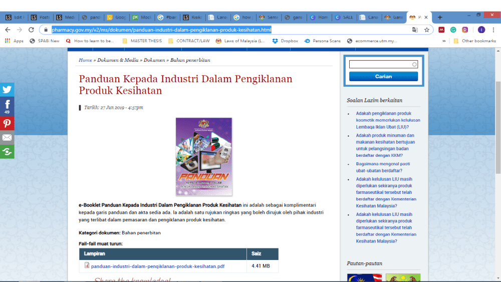 e - booklet panduan