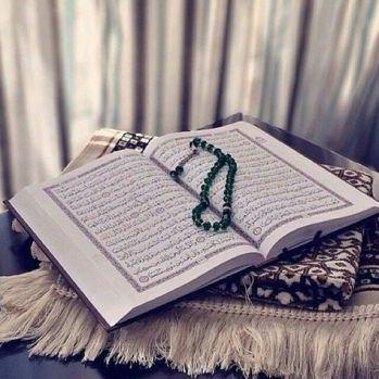 Kelebihan Berguru Al Quran