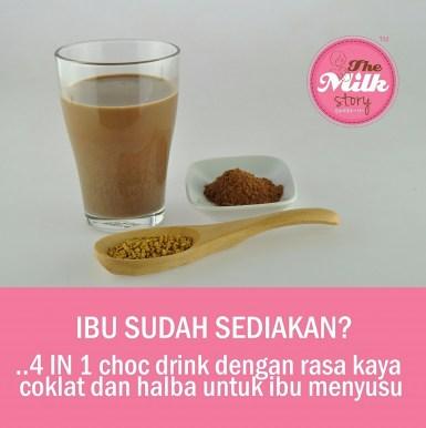 milk-story