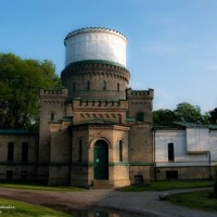 Observatory in the Citypark