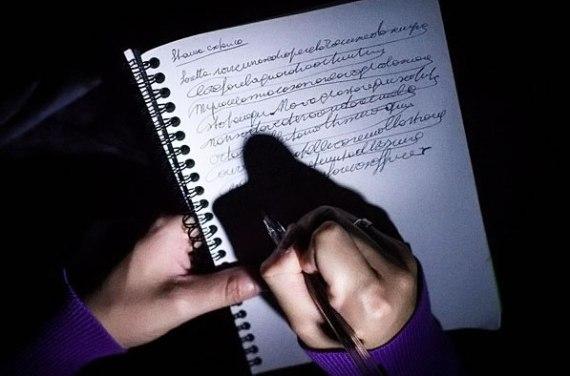 spiritisme et écriture automatique