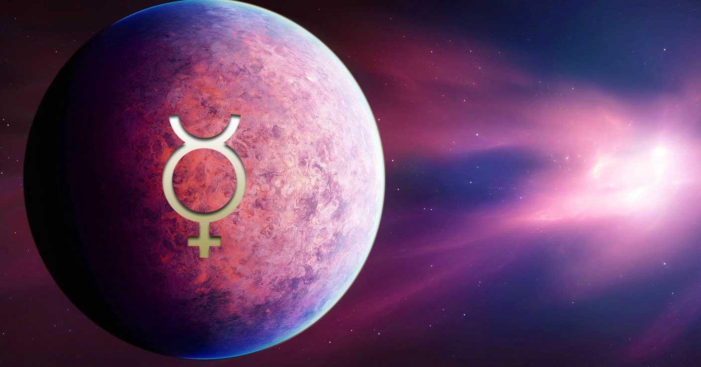 квадрата Луна Меркурий
