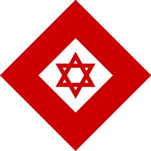 Эмблема Маген Давид Адом за пределами Израиля