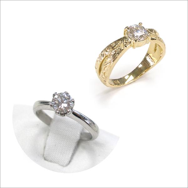 婚約指輪のジュエリーリフォーム