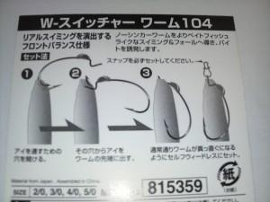 gan-craft-shapes-2