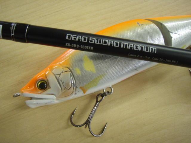 dead-sword-magnum-2