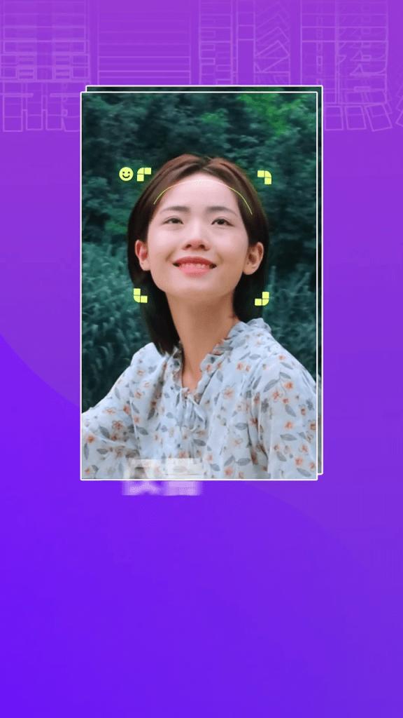 ScreenShot of Zao App