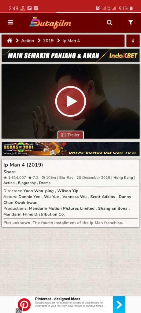 ScreenShot of Duta Film Apk
