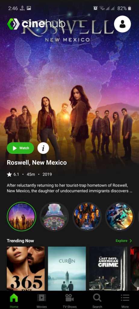 Screenshot of Ev01.net App