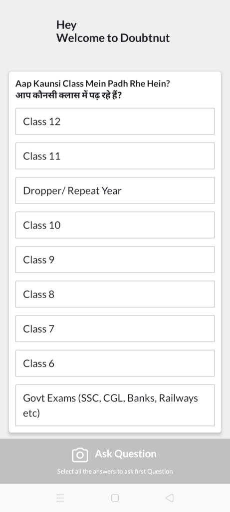 Screenshot of Doubtnut App