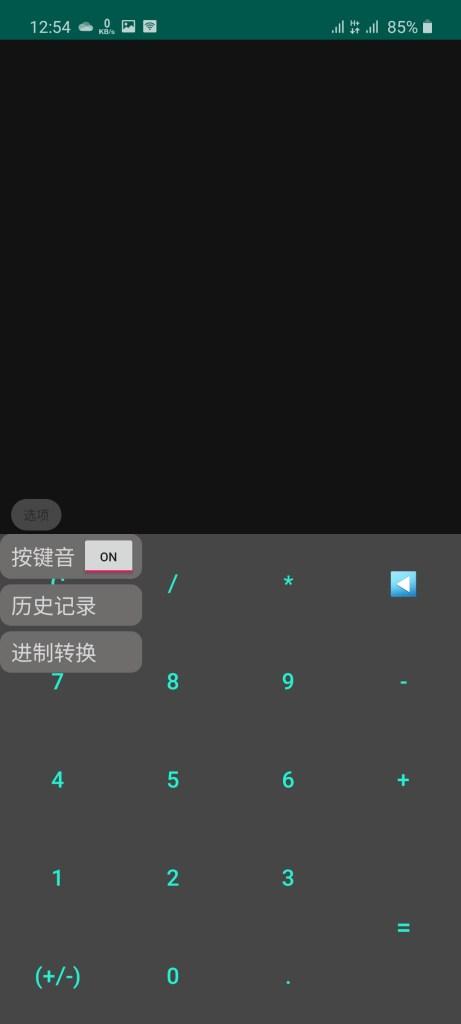 Screenshot of VMOS Unlocker Apk Download