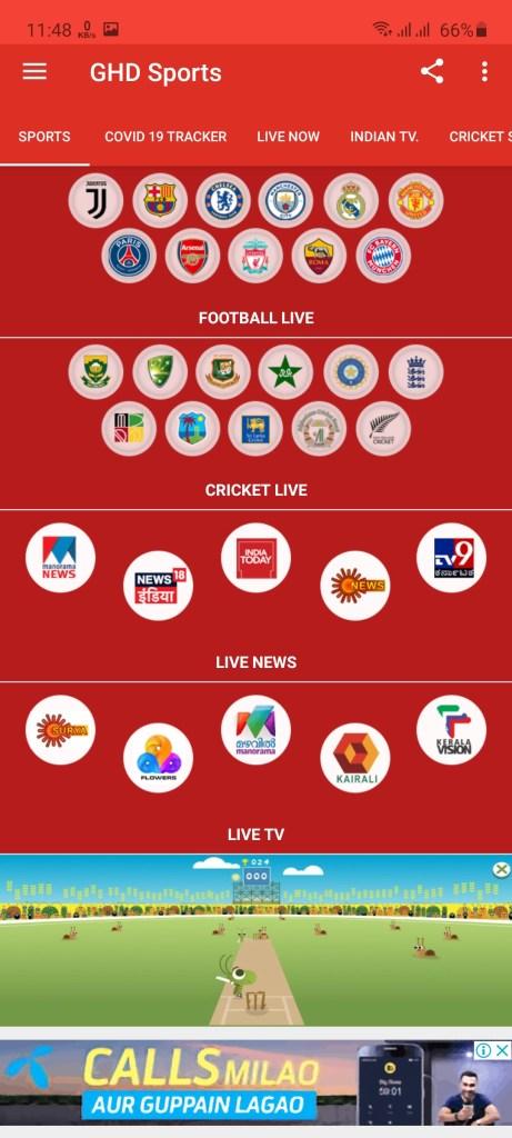 Screenshot of GHD Sports Paid Apk
