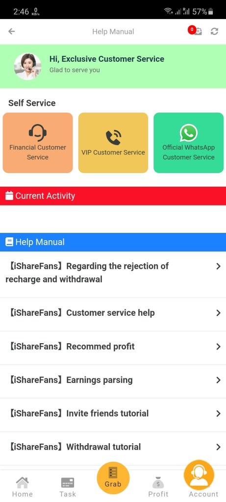 Screenshot of iShareFans App
