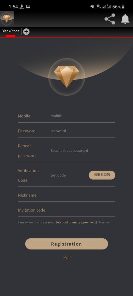 Screenshot of BlackStone Android