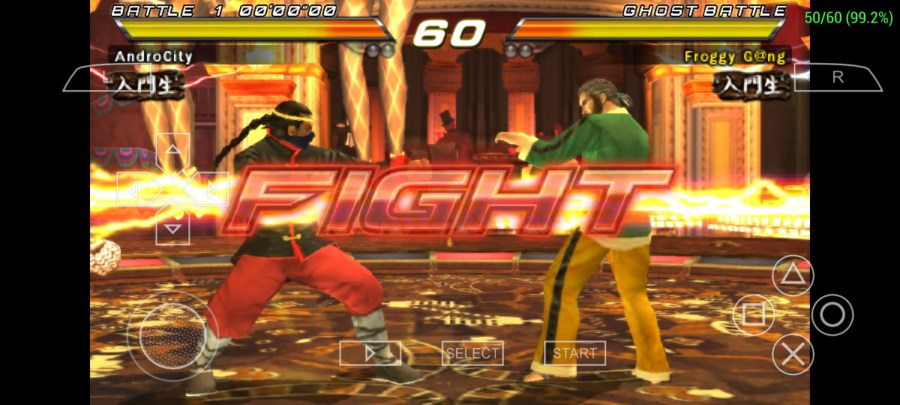 Screenshot of Tekken 6 Android