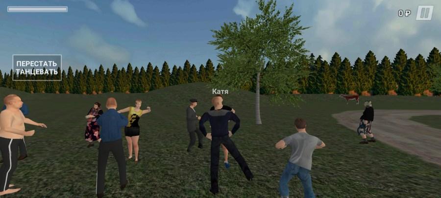 Screenshot of Ranch Simulator Download