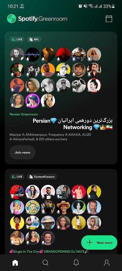 Screenshot of GreenRoom App
