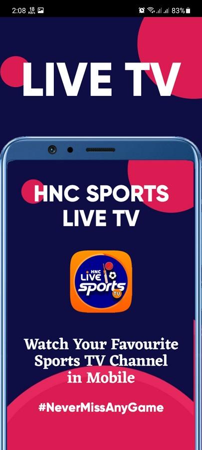 Screenshot of HNC Sports Live TV
