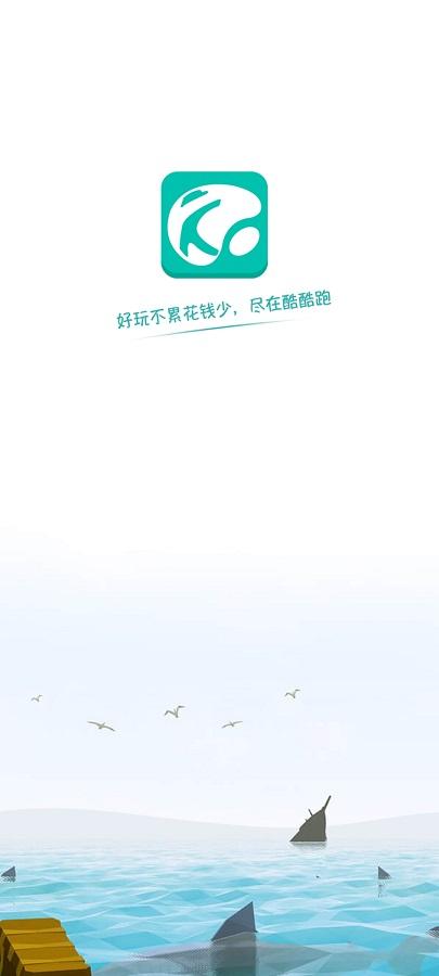 Screenshot of KuKuPao