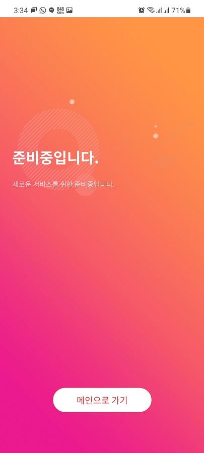 Screenshot of Star Play Apk Download
