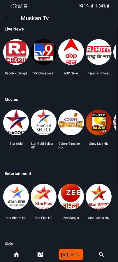 Screenshot of Muskan TV Android
