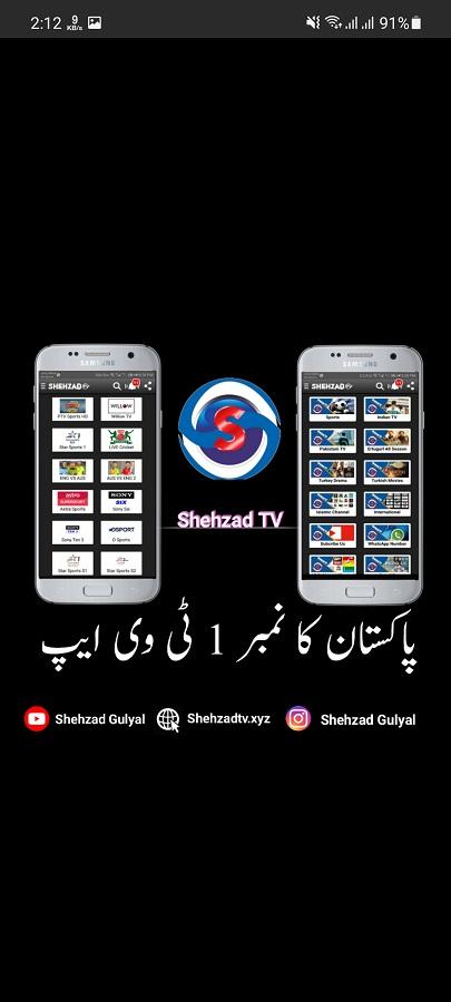Screenshot of Shehzad TV