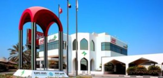 Dubai Health Authority Expo