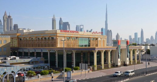 One of the Best Hospitals in UAE