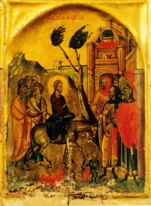 Widersprüche - unsere Serie zu exegetischen Problemen - Teil 3: Macht hoch die Tür – Oder doch nicht?