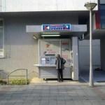 BL-Pošta