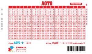 Loto_listic_republika_srpska