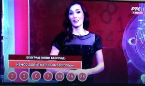 lutrija-republike-srpske-loto-sedmica-dobitnik