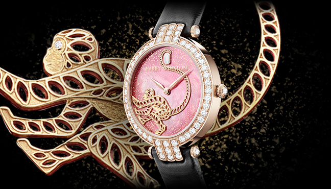 Harry Winston Year of the Monkey