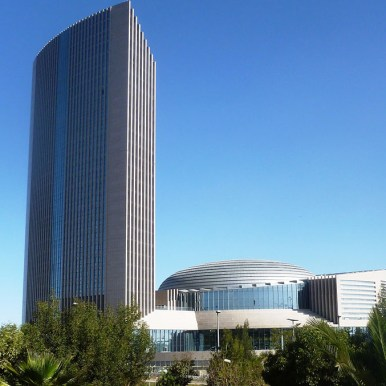 African Union Conference Center and Office Complex