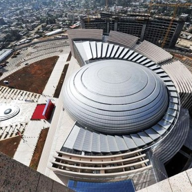African Union Conference Building