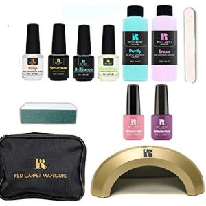 Red Carpet Manicure Cinderella 5 Color LED Gel Nail Polish Kit Set
