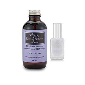 Karma Organic Natural Soybean Lavender Nail Polish Remover
