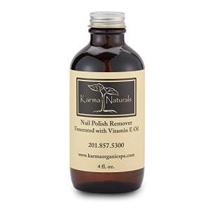 Karma Organic Natural Nail Polish Remover Unscented - Non Toxic