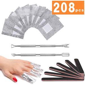 JTIEO 208pcs Nail Polish Remover Gel Polish Remover Soak Off Foils 200pcs
