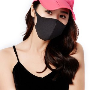 Adult Washable FPP3/N95 KF94 Face Mask Anti Dust Mouth Mask PM2.5 Outdoor Environment Mouth Mask Facial Anti-bacteria Black Mask