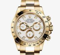 Rolex Daytona Or Jaune 2