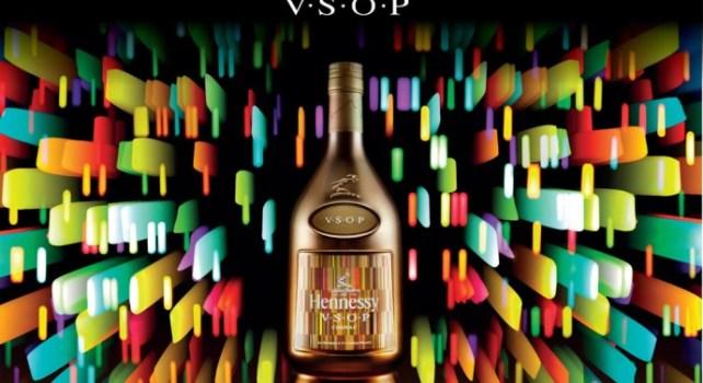 Hennessy V.S.O.P Privilège Collection : Une édition limitée dessinée par Peter Saville