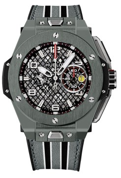 ferrari-hublot-big-bang-ceramic (4)