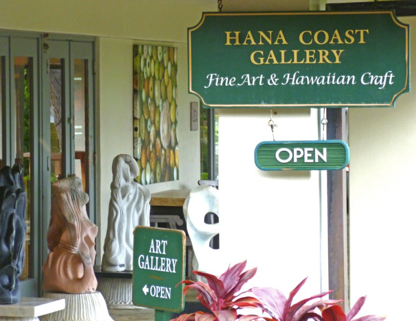 Hana Coast Gallery (Photo by Sandra Chambers)