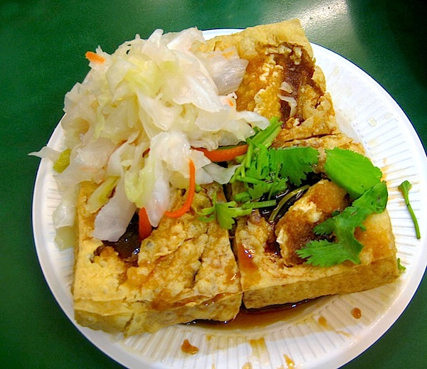 Stinky but delish Tofu